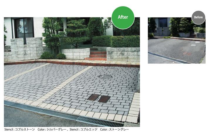 [マットスプレー]コンクリート床面を壊さずデザイン性のある床面に